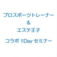東京7月5日 JSAワンデーセミナー開催のご案内
