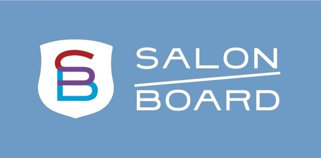 ヘアサロン向けクラウド型予約管理システム『SALON BOARD』に「自社求人ページ作成機能」を追加  株式会社リクルートライフスタイル