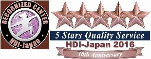 資生堂、化粧品業界初「HDI五つ星認証」を取得