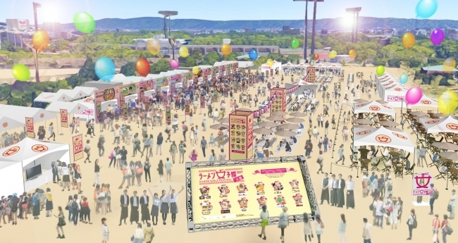 """""""女子ラーメン""""旋風が日本へ拡大!初の地方開催が決定!!ラーメン女子博 大阪開催のお知らせ"""