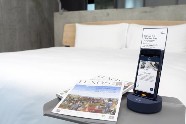 無料レンタルスマートフォン「handy」を全室に導入 ウェスティン都ホテル京都