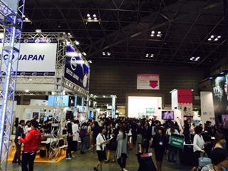 ビューティ―ワールドジャパン 過去最大規模の計6ホールで開催! メサゴ・メッセフランクフルト株式会社