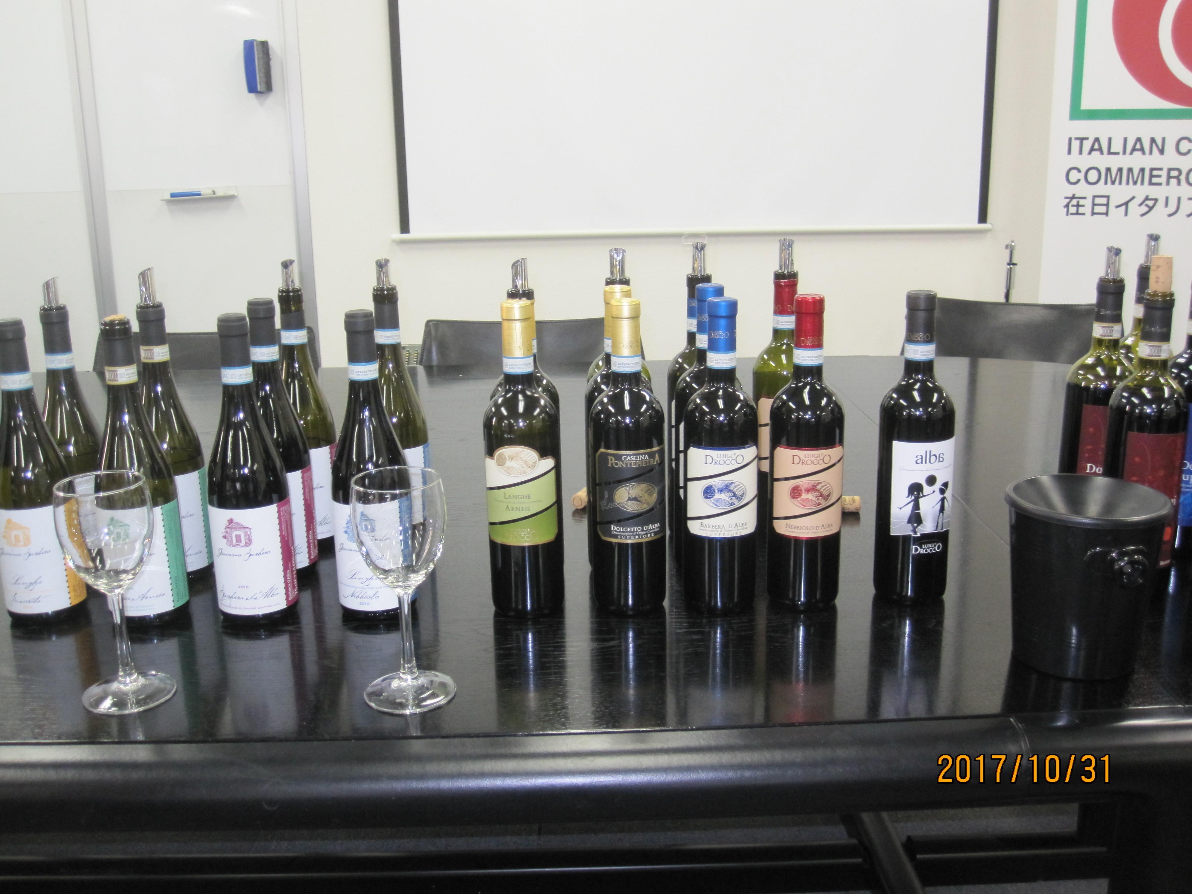 ピエモンテワイン試飲会・商談会「Sentimento Vinicolo Italiano開催! 在日イタリア商工会議所
