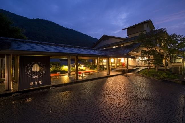 スケールメリットを生かした業務支援サービスを小規模施設に対し積極的に提供 ~アゴーラ・ホテルアライアンスに藤井荘(長野県)が新たに加盟~