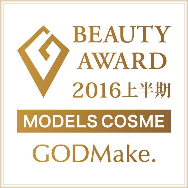 『MODELS COSME/GODMake. BEAUTY AWARD 2016上半期』最もモデルから評価されたリアルコスメは?株式会社バイバース