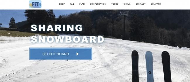 クラウドファンディング達成!スノーボードシェアリング「eFiT-B」サービス開始