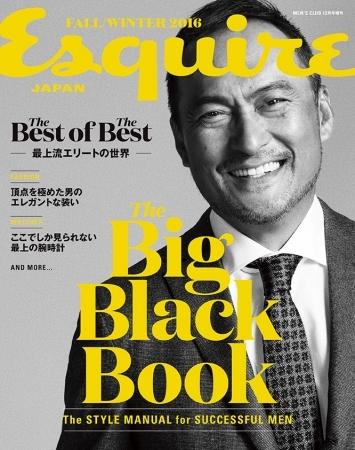成功した男性に向けたハイエンド・ファッション誌『Esquire The Big Black Book』日本版を10月24日創刊!