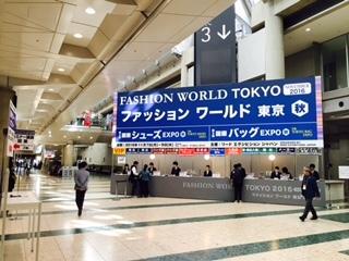 日本最大のファッション展示会ファッションワールド東京が東京ビッグサイトで開催!