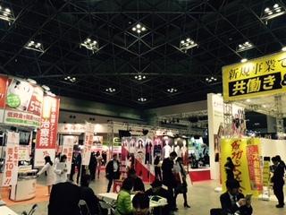 第34回フランチャイズショー2018開催  ₋日本経済新聞社₋