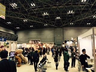第85回東京インターナショナルギフトショー春2018開催  ₋㈱ビジネスガイド社‐