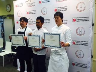 第8回イタリア料理コンクール「Gran Concorso di Cucina 2017」優勝者決定!