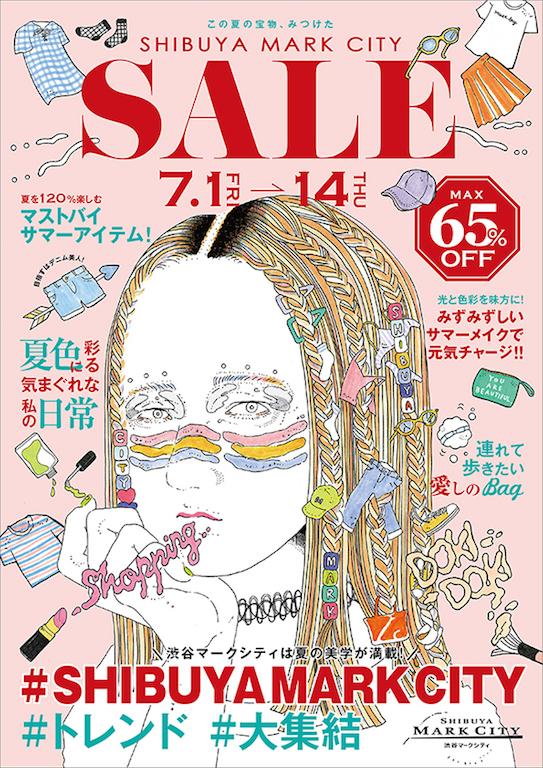 「渋谷マークシティ サマーセール」ではイラストレーター・eveさんとのコラボレーション!