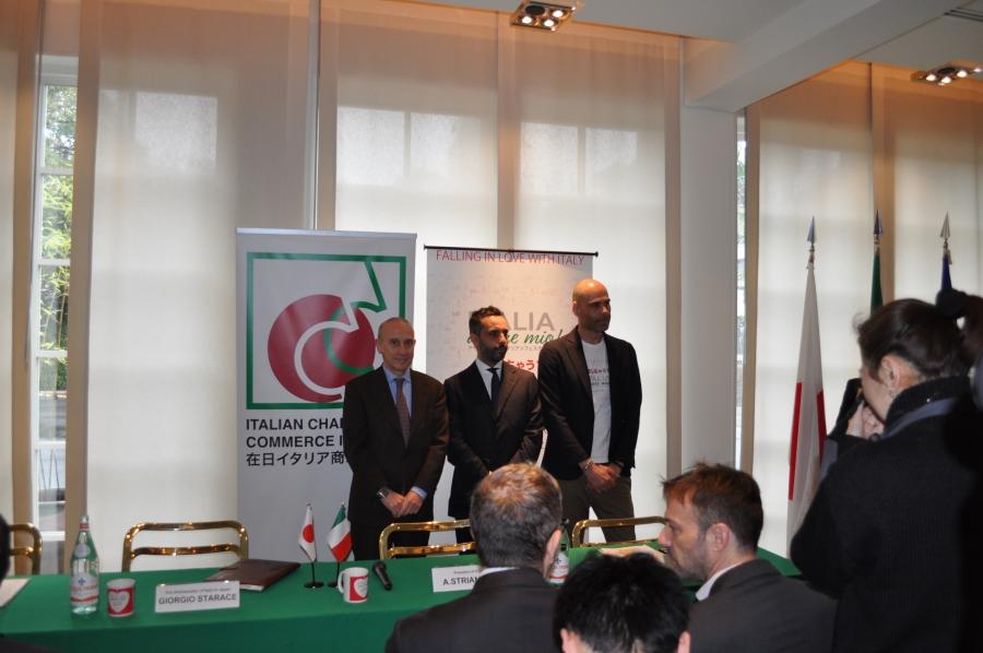 日本最大級のイタリアンフェスティバル「第3回Italia,amore mio!」の開催を発表!在日イタリア商工会議所(ICCJ)