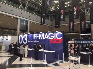 IFF MAGIC JAPAN2018 spring開催!―UBMJapan株式会社/株式会社繊研新聞社