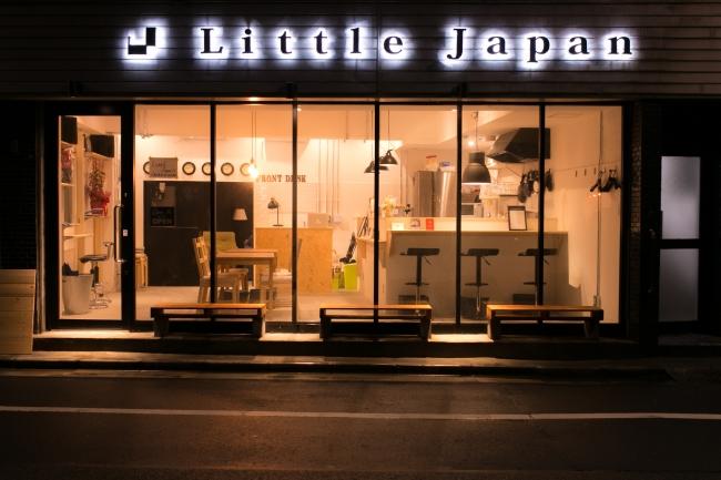 月1.5万円〜2.5万円で1年間東京のホステルに泊まり放題 ホステルパスの新プラン・法人向けプランをスタート
