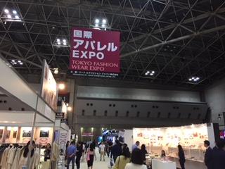 第9回 ファッション ワールド 東京 秋 開催!-リード エグジビション ジャパン株式会社
