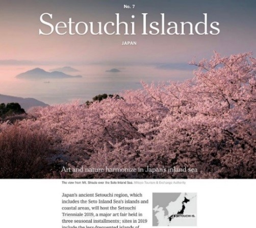 "The New York Times「52Places to Go in 2019」で""Setouchi Islands""が第7位に"