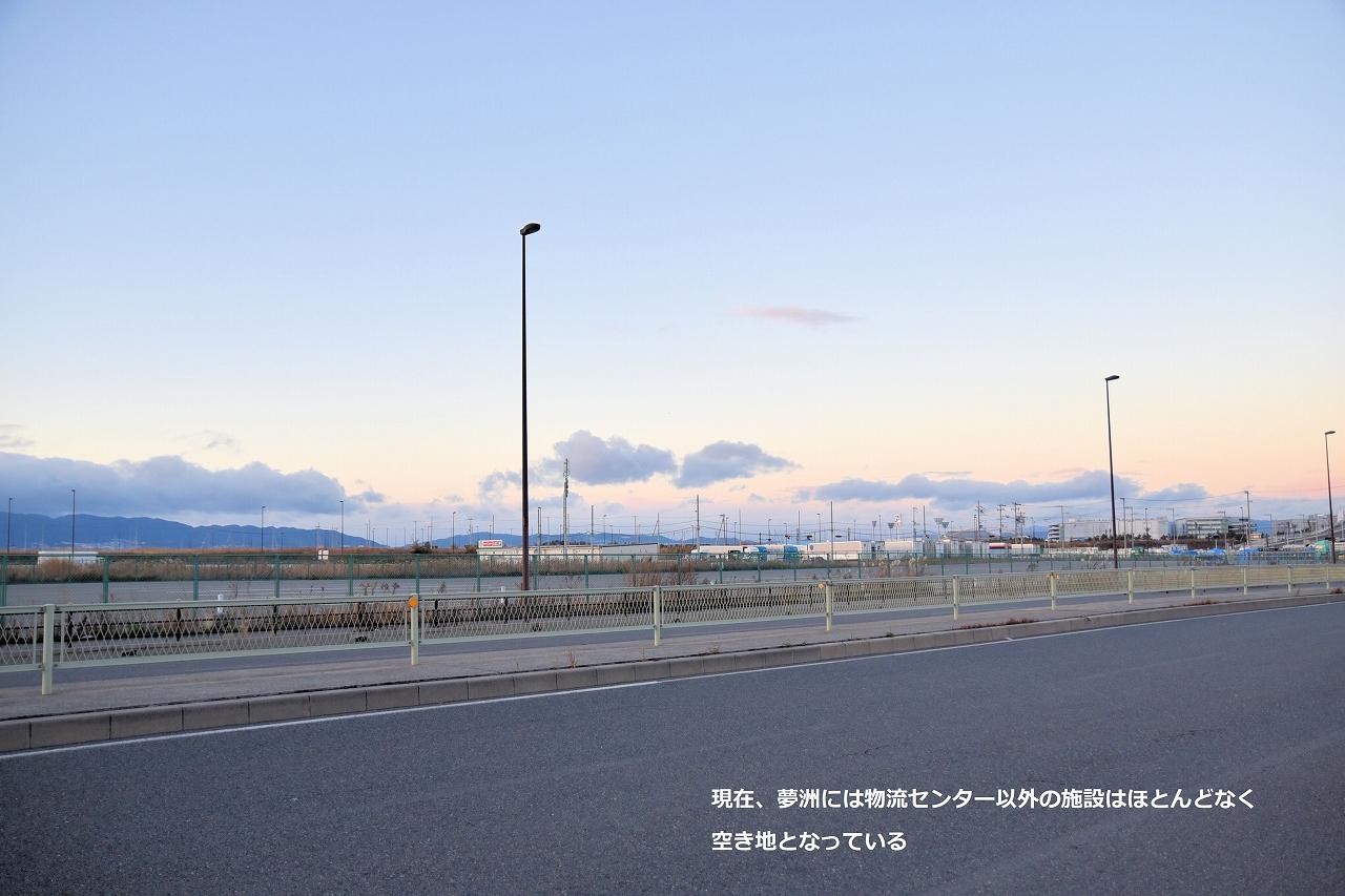 大阪万博・統合型リゾート(IR)が生み出す経済効果