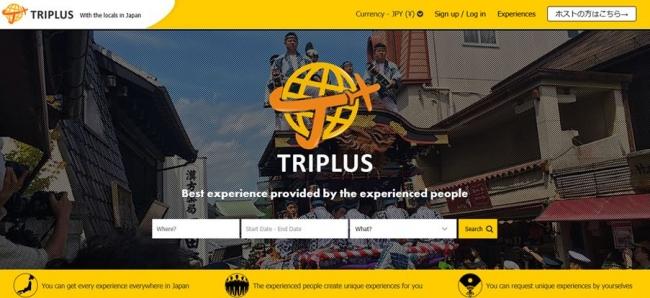 """ホストは50歳以上の""""大人""""!インバウンド向け体験サービス「TRIPLUS(トリプラス)」西武線沿線へのインバウンド旅行客誘致促進に取り組み"""
