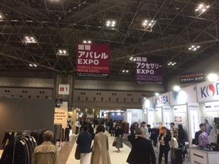 第6回国際ファッション ワールド 東京 春 開催!ーリードエグジビションジャパン株式会社ー