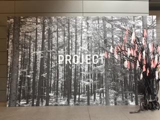 ファッションイベントPROJECT TOKYO開催-Informa plc.-