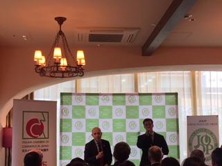 第 7 回 JOOP (Japan Olive Oil Prize) JOOP 国際オリーブオイルコンテスト表彰式開催! -在日イタリア商工会議所-