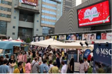 日本最大級イタリアンフェスティバル「イタリア・アモーレ・ミオ!2019」が七夕に初開催!-在日イタリア商工会議所(ICCJ)-