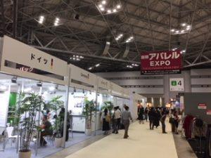 「第10回 国際 ファッション ワールド 東京 秋」東京ビッグサイトにて、開催!