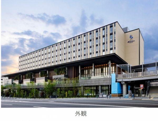 商業施設と「ホテル エミオン 京都」2020年7月23日(木)に同時オープン !‐スターツコーポレーション株式会社‐