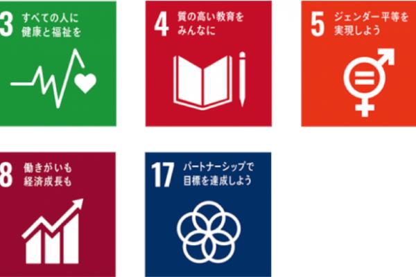 神美の掲げる5つの目標と取り組みが外務省『JAPAN SDGs Action Platform』取組事例に掲載-株式会社神美―