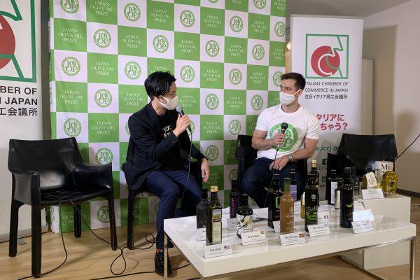 国際オリーブオイルコンテスト 「Japan Olive Oil Prize 2021」プレスイベント開催!-在日イタリア商工会議所―