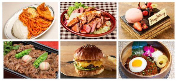 デリバリープラットフォーム「NEW PORT」が、横浜の個店・名店に特化した食の企画「うまいぞ!横浜。」をスタート。‐スカイファーム株式会社‐