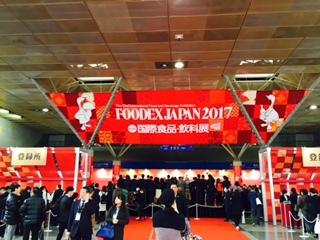 FOODEAXimage1.JPG